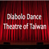 Diabolo Dance Theatre of Taiwan